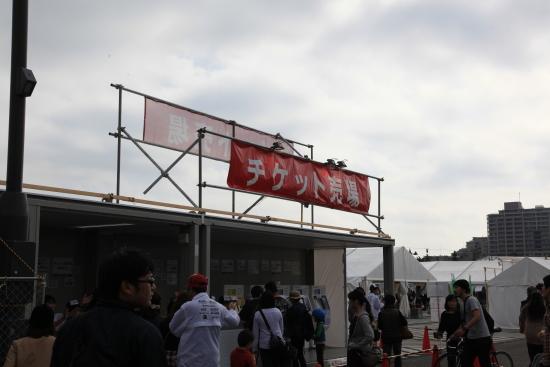 2014東京ラーメンショー 018月食