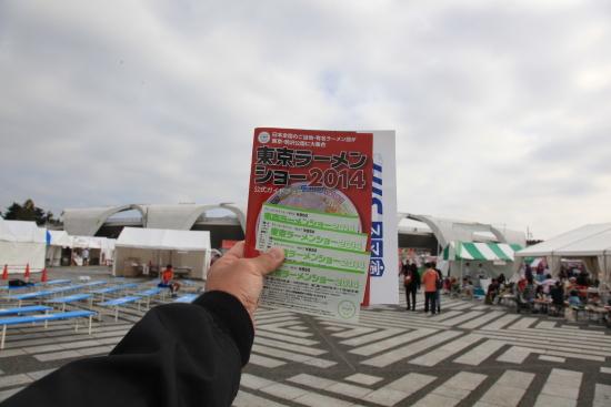2014東京ラーメンショー 021月食