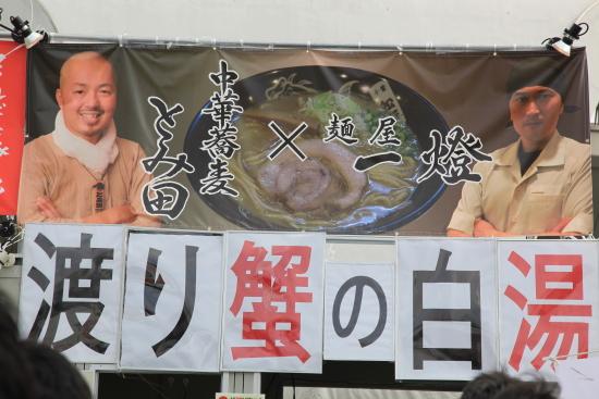 2014東京ラーメンショー 028月食
