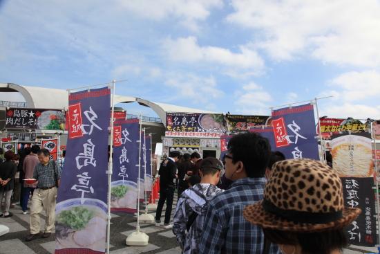 2014東京ラーメンショー 037月食