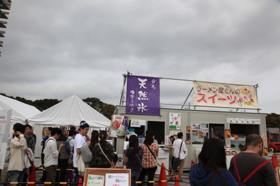 2014東京ラーメンショー 045月食