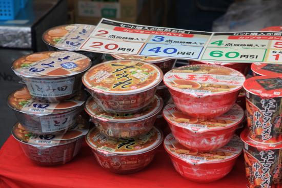 2014東京ラーメンショー 049月食