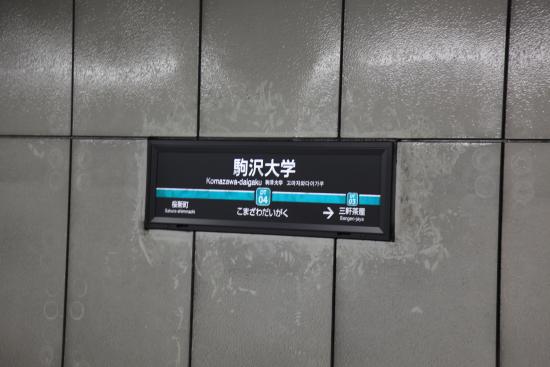 2014東京ラーメンショー 058月食