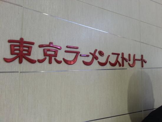20141110_133643.jpg