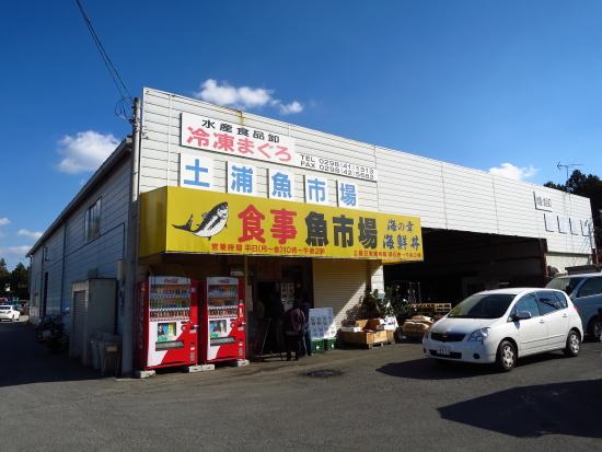 土浦市場 004tomita