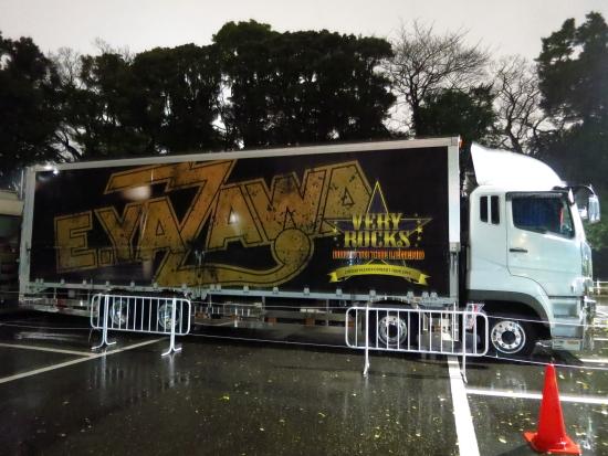 yazawa 2014 001tomita