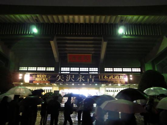 yazawa 2014 014tomita