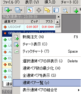 20130921-1.png
