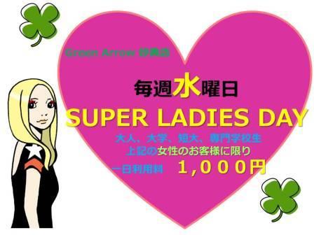 super ladies day H24