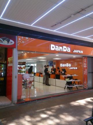 Danda Japan