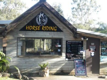 乗馬クラブ