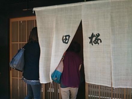京都旅行201410250008