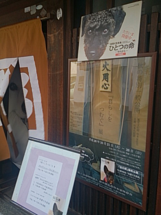 京都旅行201410250020