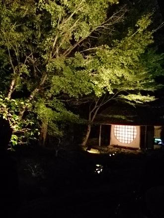 京都旅行201410250044(1)