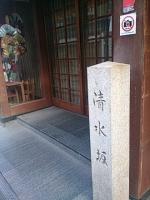 京都旅行201410250078