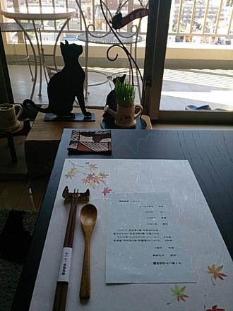ゆぼぼ庵201411230054