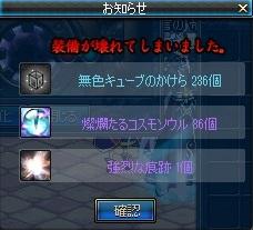11_20130504210738.jpg