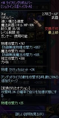 20_20130504213102.jpg