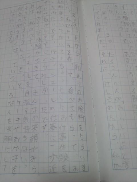 2014.01感想文