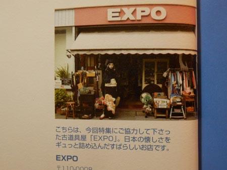 EXPO_02