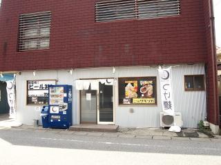 月ノ魚 羽生駅前店 (1)