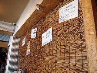 月ノ魚 羽生駅前店 (3)