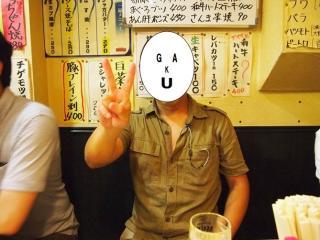 やきとん みつぼ (12)