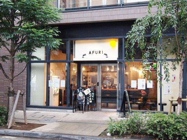 AFURI 中目黒店 (4)
