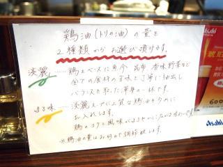 AFURI 中目黒店 (5)