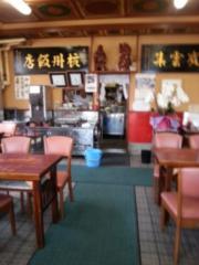 杭州飯店 (16)