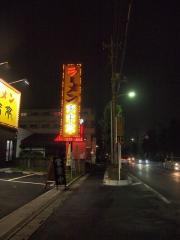 来来亭 ユリノキ通り店 (1)