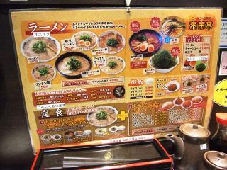 来来亭 ユリノキ通り店 (3)