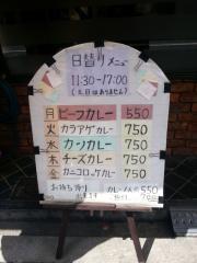 カレーやマドラス 難波元町店 (8)