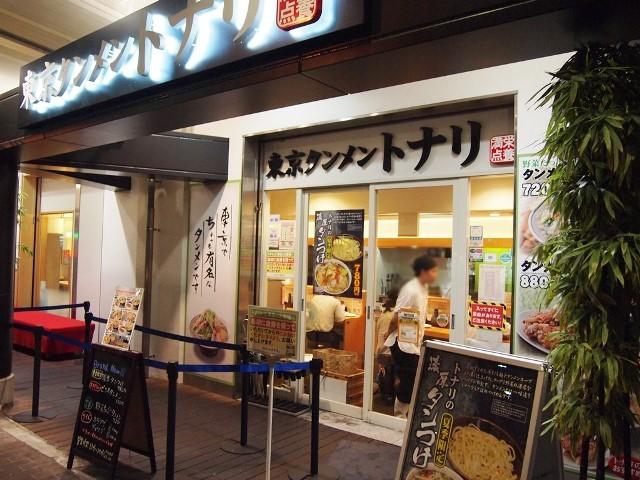 東京タンメン トナリ アトレ上野店 (2)