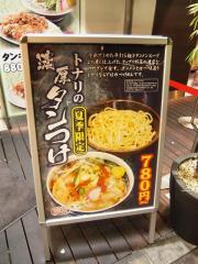 東京タンメン トナリ アトレ上野店 (4)
