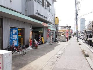 麺屋 GAKU (11)