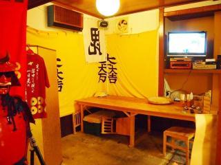 麺屋 GAKU (19)