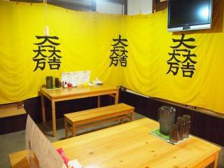 麺屋 GAKU (20)