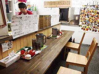 麺屋 GAKU (21)