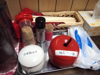 麺屋 GAKU (31)