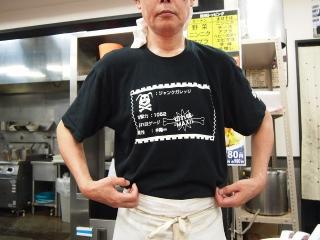 ジャンクガレッジ 熊谷店 (20)