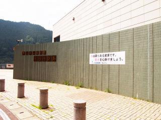 浦山ダム (12)