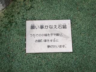 浦山ダム (15)