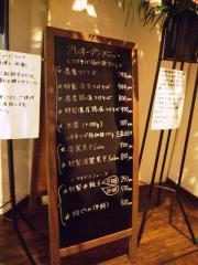 麺屋 ざくろ (18)