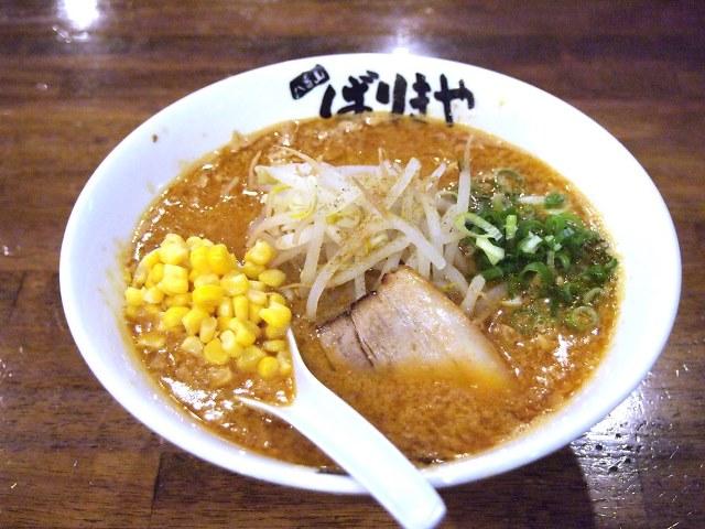 八番山 博多ラーメン ばりきや 太田店 (5)
