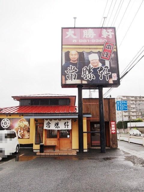 常勝軒 本庄店 (11)