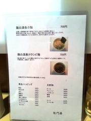 龍門瀑 (1)