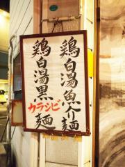 龍門瀑 (17)