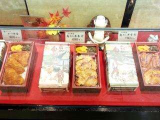 登利平 アズ熊谷店 (2)