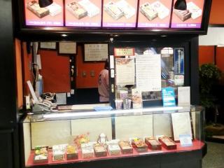 登利平 アズ熊谷店 (3)